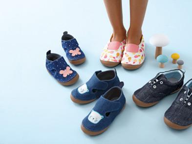 shoes_z4