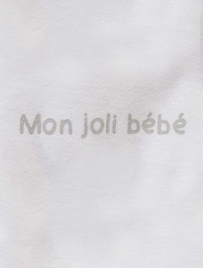 Pyjama bébé coton Blanc+Bleu+Gris clair+Rose poudré+Violet 2 - vertbaudet enfant